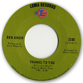 Loma records. Label scans of rare Loma 45 rpm vinyl records. Soul music. Record label. Loma 2100: Ben Aiken - Thanks to you